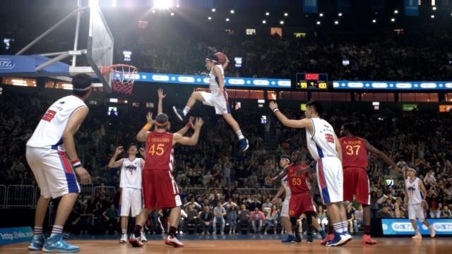 Eleme - Basketball